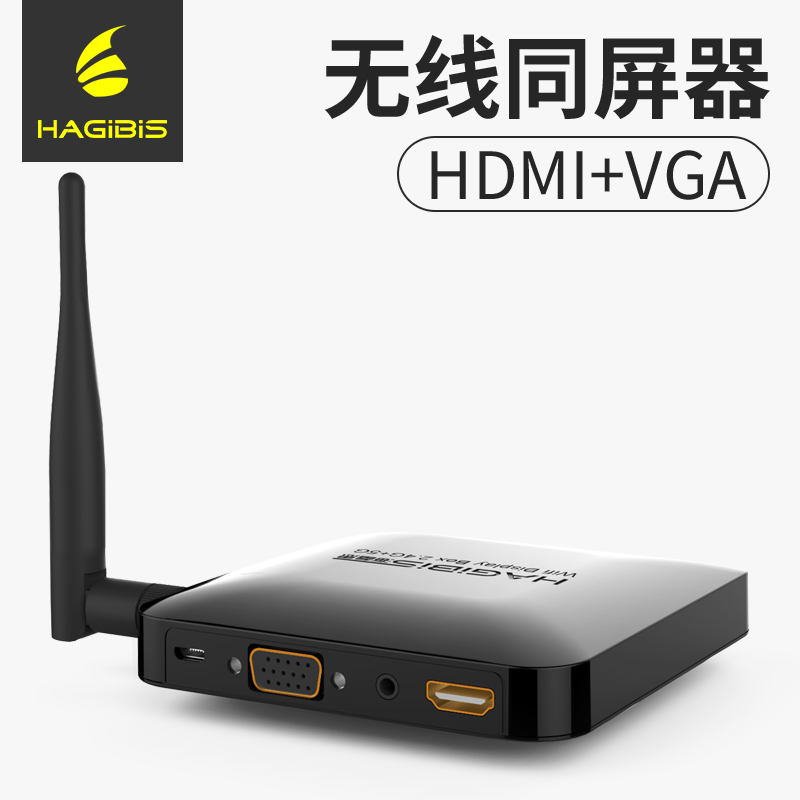 2.4G +5G with screen device for wireless HDMI +VGA screen push treasure airplay video for projection TV transmitter ios android pvt 898 5g 2 4g car wifi display dongle receiver airplay mirroring miracast dlna airsharing full hd 1080p hdmi tv sticks 3251