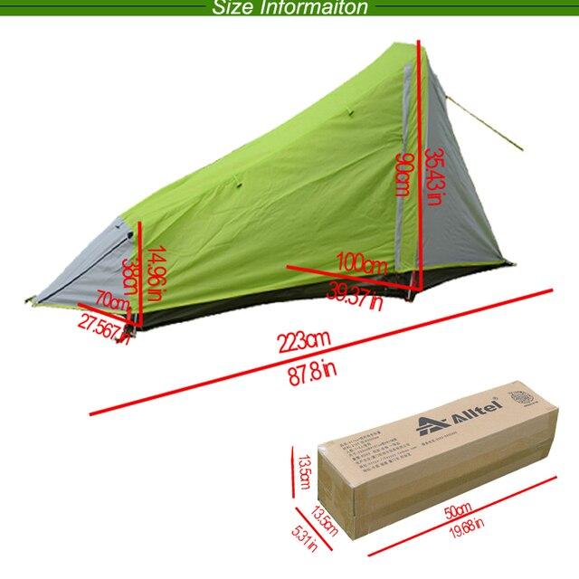 אוהל טיולים וקמפינג לאדם אחד 2