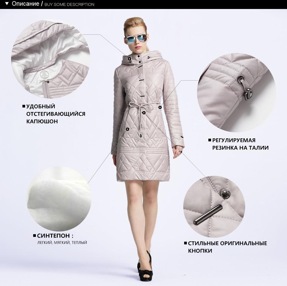 Женская верхняя одежда MIEGOFCE купить