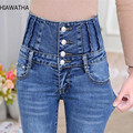 HIAWATHA High Waist Jeans For Women 2017 Skinny Pencil Pants 4 Buttons Tether Back Denim Trousers P8221