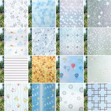 Stained Glass Film Window Sticker Privacy Frosted toning Home Self-Adhesive PVC film bathroom office door decorative 45*200cm