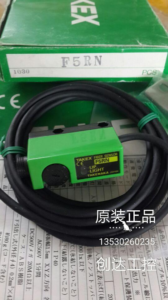 Здесь продается  F5RN  Photoelectric Switch  Электротехническое оборудование и материалы