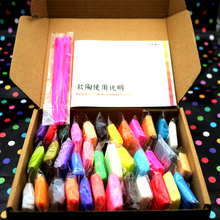 24 colors 3.5*3.5*1cm DIY polymer clay rainbow mix soft clay lollipop for kids Children's gift