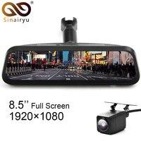 Sinairyu NT96663 Gesture Control Car DVR Camera OEM Mount Steaming Video Mirror Monitor HD 170 Angle