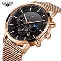 Мужские наручные часы LIGE  спортивные водонепроницаемые кварцевые часы с золотой фазой Луны  2019