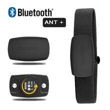 Magene Đo Nhịp Tim Bluetooth4.0 ANT + Cảm Biến Cho Garmin Bryton Igpsport Máy Tính Chạy Thể Thao W/Dây Đeo Ngực MHR10 cập Nhật