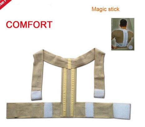 Adjustable Magic Stick Elasticity Posture Corrector Belt Pain Relief Corset Back Orthopedic Lumbar for Men/women