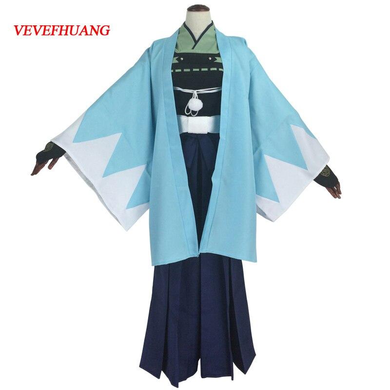 VEVEFHUANG Touken Ranbu Sword Yamato Mamoru Stable Battle Garment Cosplay Costume Set Costumes