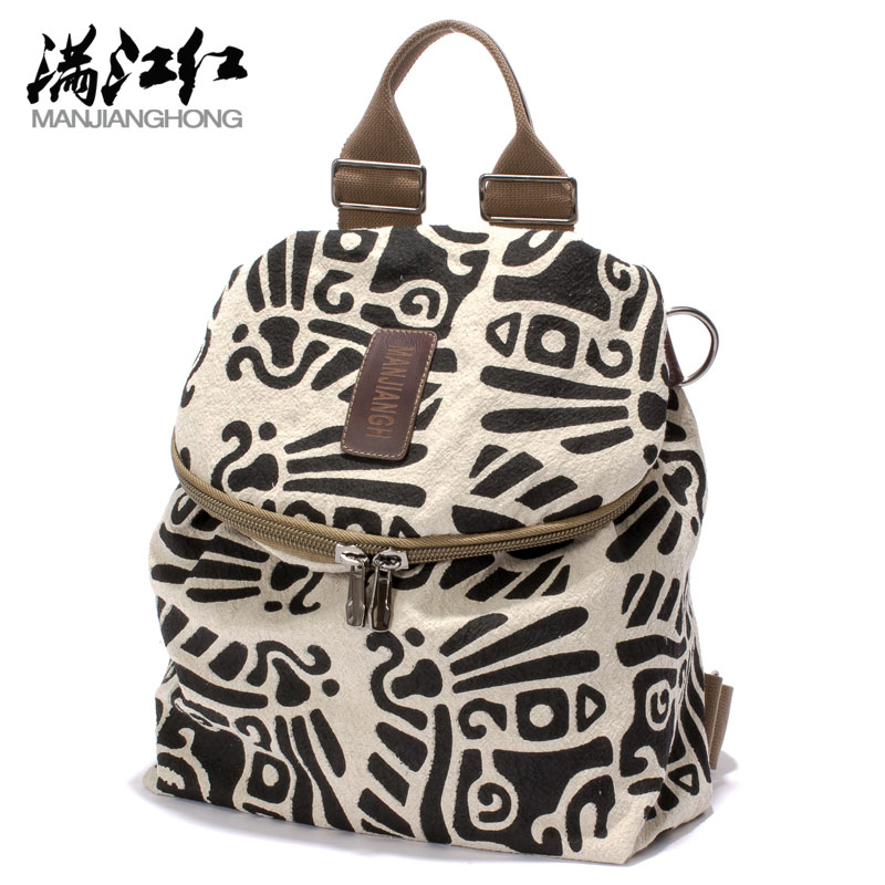 Korean Style Book Bags Woman Backpacks Women Travel Bag Mochila Multifuncional Backpack For Teenage Girls Winter Boy School Bags