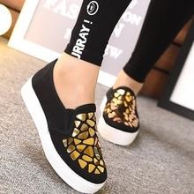 купить!  Модные женские Vulcanize Slip-on повседневные мокасины женские туфли Saquined боковой платформе бале