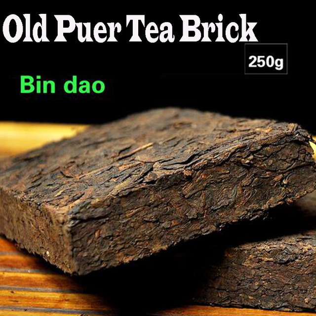 Brick Puer Tea 250g Old Puer Tea Brick High Quality Shu Puer Ripe Tea Brick Puerh Blooming Tea