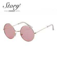 6fa535b7bc Historia 2019 de moda pequeña ronda de gafas de sol mujer marca diseñador  de los hombres vintage espejo gafas de sol 90 s retro .