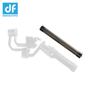 Image 5 - RONIN SC/M Accessory carbon fiber extension handheld stick for AK2000 AK4000 Moza Air 2 WEEBILL S LAB  3 Axis Gimbal