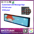 outdoor led taxi top led advertising panel 16*80 Pixel p10 outdoor led message sign board programmable led rgb moving sign