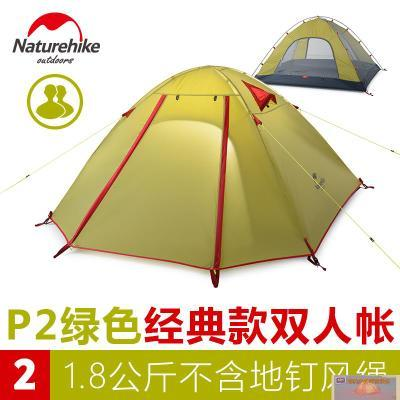 Naturehike 2persons classical professional ultra light aluminum pole camping tent without the bottom seperate mat
