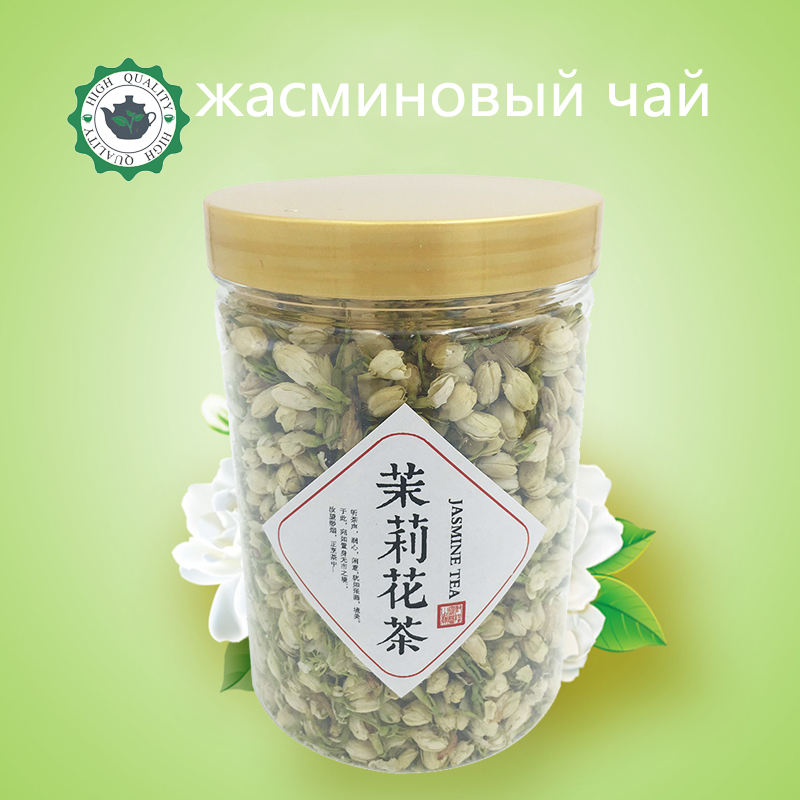 2016 Chinese jasmine flower tea green food Blooming flower tea Natural Organic Herbal Tea Health Care gift Gross Weight:100g 3g 10pcs high quality green tea jasmine tea new flowers jasmine flower tea green health food scented tea free shipping