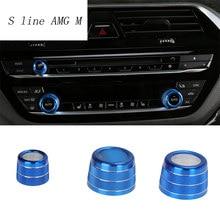 Bouton de Volume de climatisation pour BMW série 5 G30 g38 2018, couvercle, accessoires d'intérieur