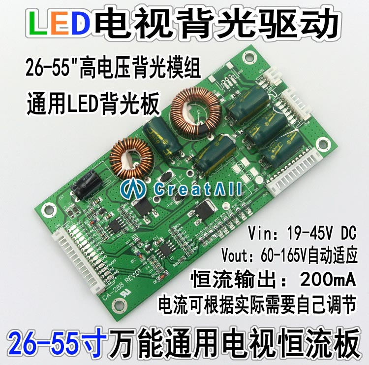 CA-288 Universal 26 To 55-inch LED LCD TV Backlight Driver Board TV Booster Plate Constant Current Board High Voltage Board