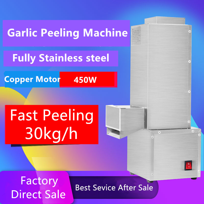 Stainless steel small garlic peeling machine peelerStainless steel small garlic peeling machine peeler