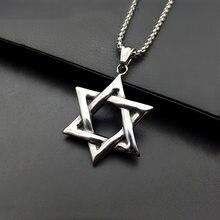 Звезда Давида 316L, кулон, Израиль, цепочка, ожерелье, женщины, нержавеющая сталь, иудейка, серебряный цвет, ювелирные изделия для мужчин