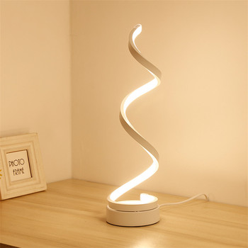 Ultra Modern White/Gold Table Lamp