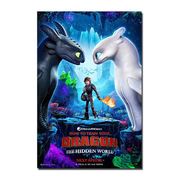 Плакат Гобелен Как приручить дракона 2 шелк