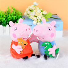 2Pcs/set Peppa Pig 19cm Cartoon Stuffed Plush Toys George Friend Pink Pig Family Party Dolls With Keychain Pendant Toy Kids Gift