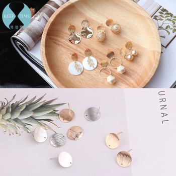 Copper DIY handmade earrings long temperament fashion simple concave round Earrings materials Earrings accessories