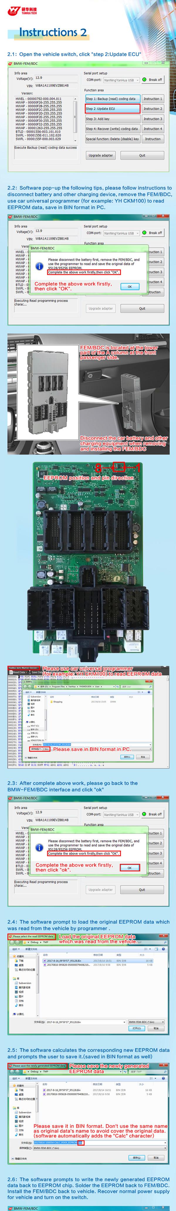 yanhua-bmw-fem-key-programmer-pic-2