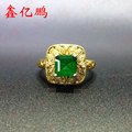 18 k gold inlaid natural emerald ring female 1.15 carats