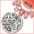 1 Unid Navidad Deer Diseño Estampa la Placa Corazón Stamping Plantilla 5.5 cm Ronda Manicura Del Arte Del Clavo Placa de Estampación Harunouta-26