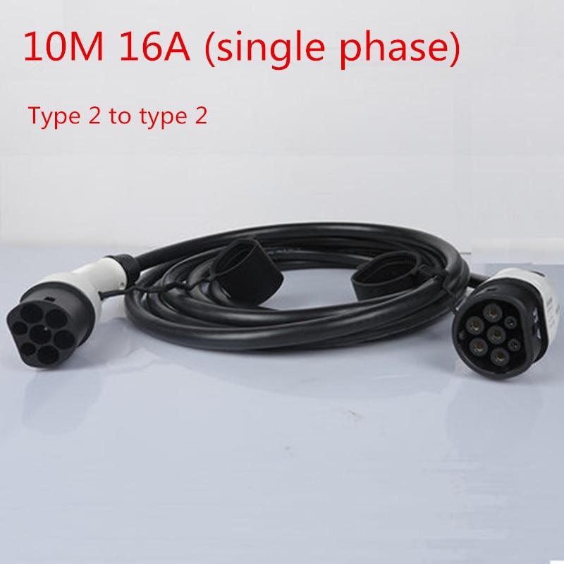 10 m 16A SAVE EV Chargeur De Voiture IEC62196-2 Type 2 À Type 2 Mennekes Monophasé Électrique Véhicule De Charge Extension câble Cordon