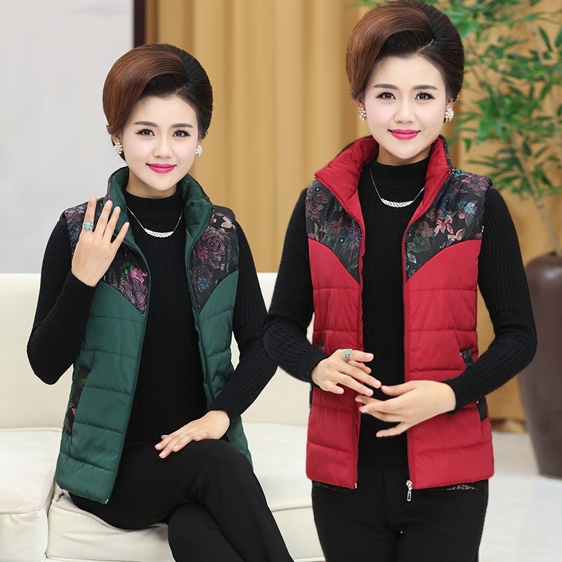 Autumn Winter Women Vest Jacket Print Warm Sleeveless Womens Coats Down Cotton Vest Plus Size Colete Feminino
