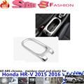 Envío gratis car trim ABS lámpara Consola Central media Taza de engranajes caja apoyabrazos titular panel frame 1 unids para H04DA HR-V HRV 2015 2016