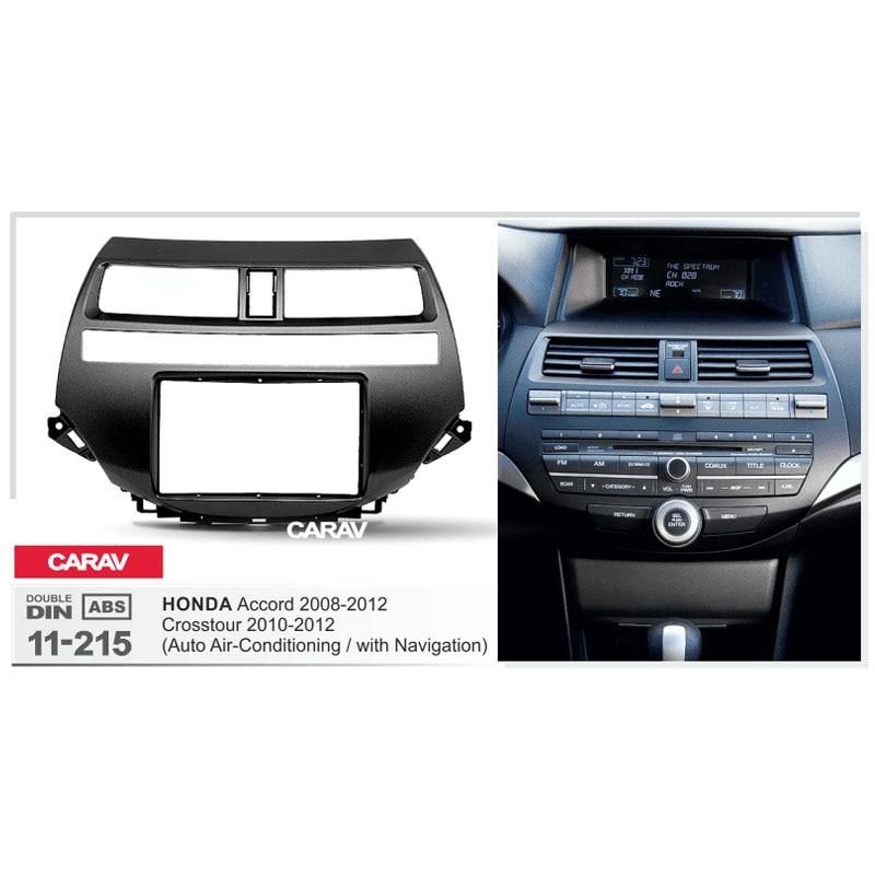 "Pioneer 7/"" Double-DIN In-Dash Receiver Dash Kit 2008-2012 Honda Accord"