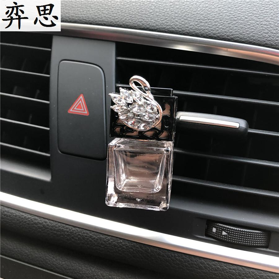 Interior Accessories Beautiful Metal Spider Glass Bottle Car Air Decoration Perfume Clip Air Freshener Car Perfume No Products Do Not Contain Perfume