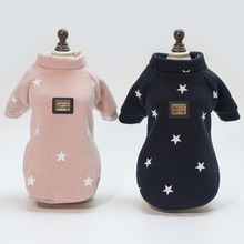 Fashion Star Pet Clothes for Small Medium Dogs Puppy Hoodies Coat Winter Sweatshirt Dog Outfits