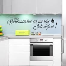 French cuisine stickers vinyl wall applique murals wallpaper art kitchen decals wallpaper home decoration house decorationDW0627
