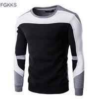 2017 New Arrival Spring Hoodie Sweatshirt Men Fashion Quality Cotton Hoodies Men Casual Sweatshirt Male Size