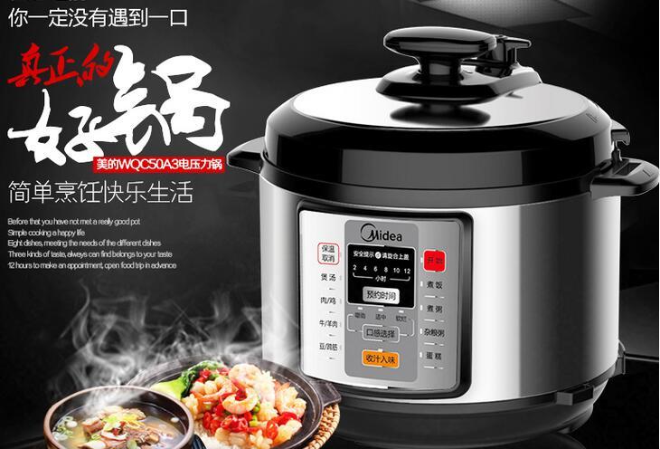 GuangDONGMidea WQC50 5L intelligent Pressure food machine ...