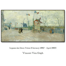 Impasse des Deux Frères Van Gogh Wall Pictures Poster Print Canvas Painting Calligraphy Decor for Living Room Bedroom Home