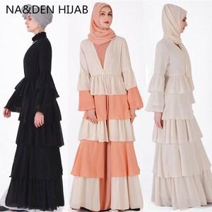 Abaya Kaftan casual comfortable chiffon Turkish abaya bu tang Banjul melayu kimono style maxi dress abaya fast shipping