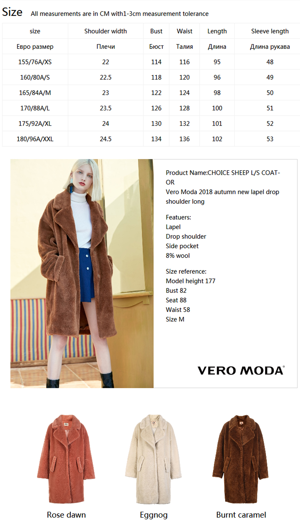 Vero Moda lapel drop shoulder long teddy bear winter coat jacket | 318309503 9