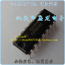 (20 шт./лот) CD4026 CD4026BE DIP-16