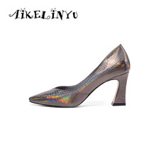 AIKELINYU Fashion Stone Pattern Women Pumps Spring Square Heel Classics Design Cusp Shoes New Champagne High-heeled