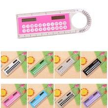 NOYOKERE Hot Selling Solar Mini Calculator Magnifier Multifunction 10cm Ultra-thin Ruler Calculadora Office Supplies