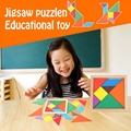 3 pcs/lot Jigsaw Puzzle Imagination creativity harmony mental development Wooden Tangram Educational Toy Gift For Kids Children