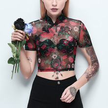 Imily Bela Sexy Mesh Crop Top Gothic Short Sleeve Floral Print Mandarin Collar Tshirt Bodycon Stand Collar Transparent T-shirt недорого