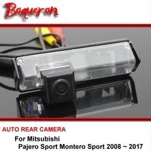 Для Mitsubishi Pajero Montero Sport Nativa Challenger Ночное Видение заднего вида Камера Реверсивный Камера автомобиль обратно Камера HD CCD