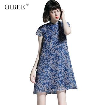 OIBEE2019 Chinese style Hanfu female summer short-sleeved dress short retro Slim temperament French dress
